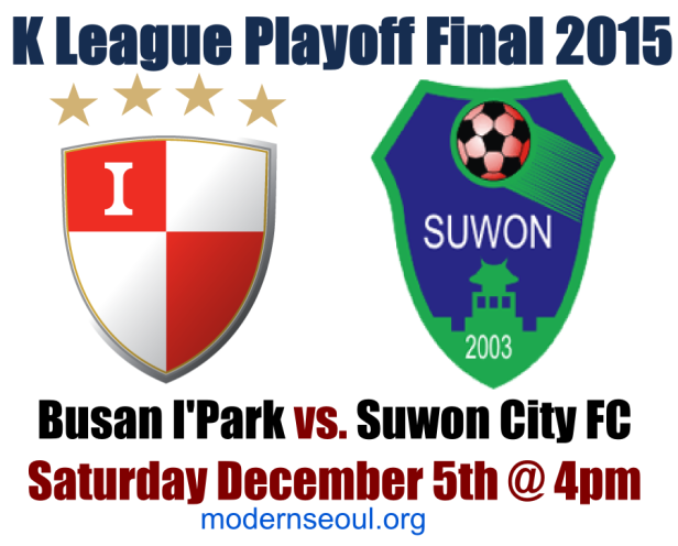 Busan I'Park vs. Suwon City FC K League Playoff 2015