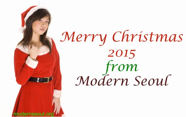 Merry Christmas 2015 from Modern Seoul 1