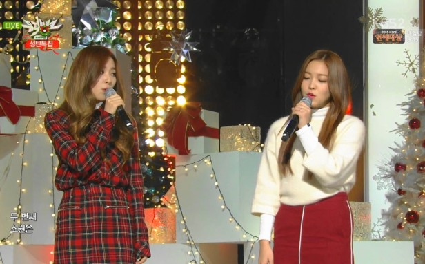 Red Velvet Wish Tree - duo Live