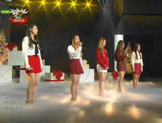 Red Velvet Wish Tree - Group Live 2
