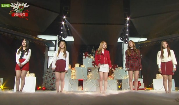 Red Velvet Wish Tree - Group Live end