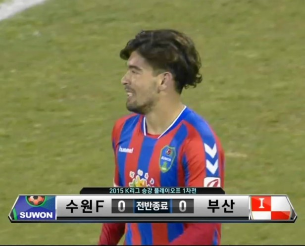 Suwon City FC vs. Busan I'Park - K League Playoff half Time japa