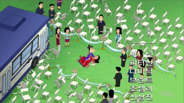 Family Guy Korean Episode Drama End