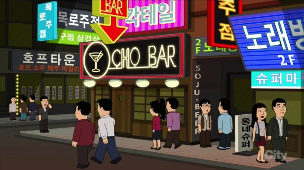 Family Guy Korean Episode Outside Seoul Bars
