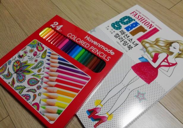 GMarket November December 2015 Adult Coloring Book