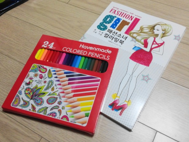 GMarket November December 2015 Girls Coloring Book