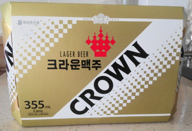 Korean Crown Beer 2016 box