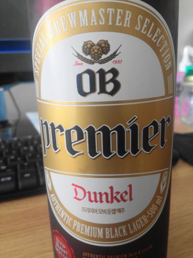 OB Premier Dunkel can