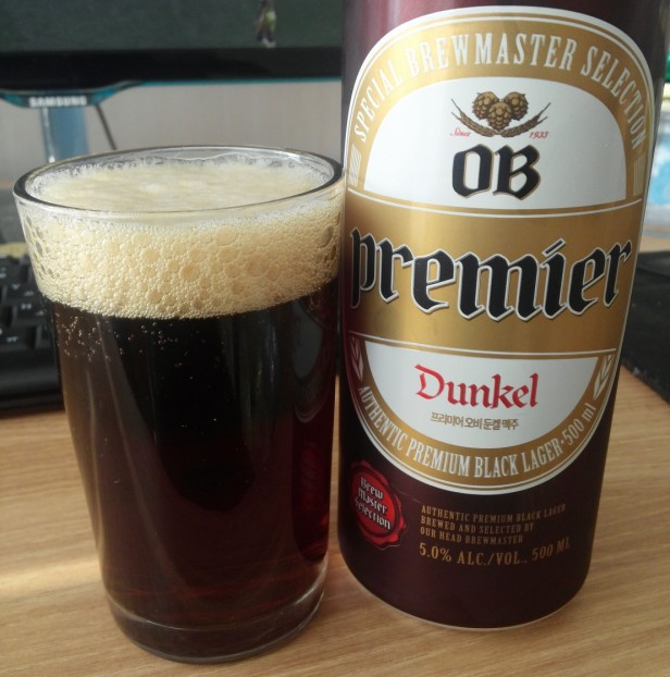 OB Premier Dunkel poured