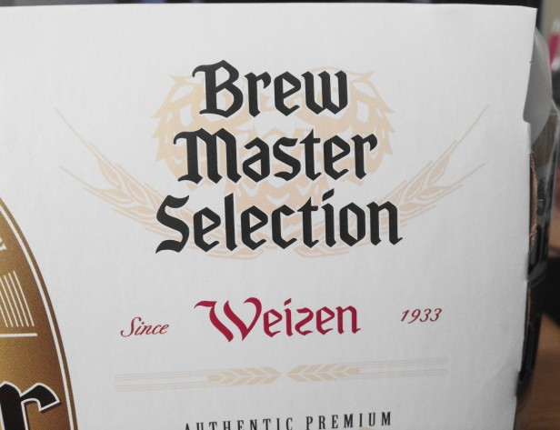 OB Premier Weizen brew master selection