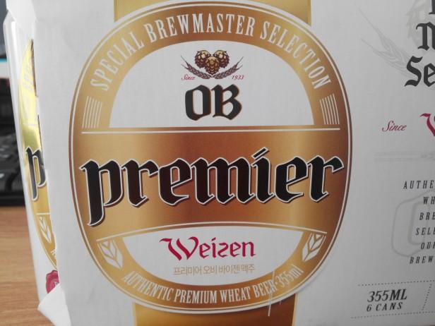 OB Premier Weizen logo