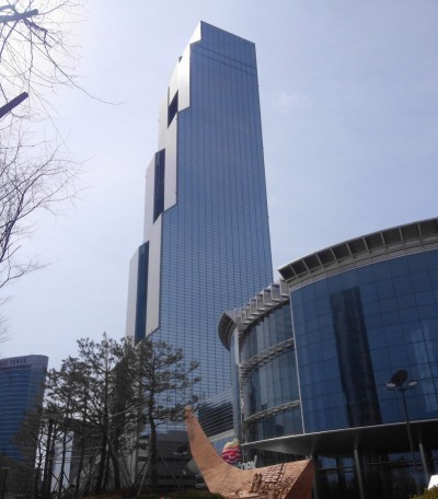 Outside COEX Mall in Seoul
