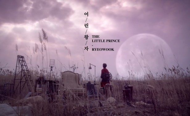 Ryeowook The Little Prince - Banner