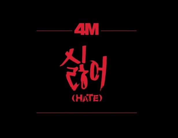 4minute hate - banner