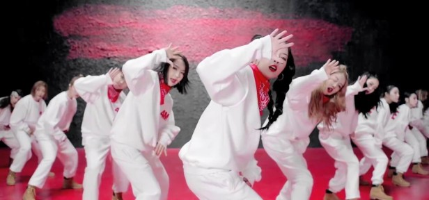 4minute hate - dance