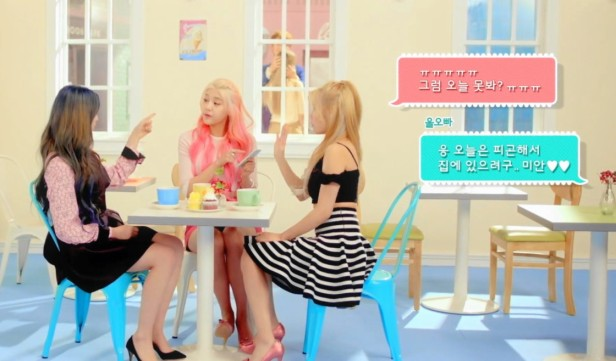 AOA Cream - I'm Jelly Baby Texting