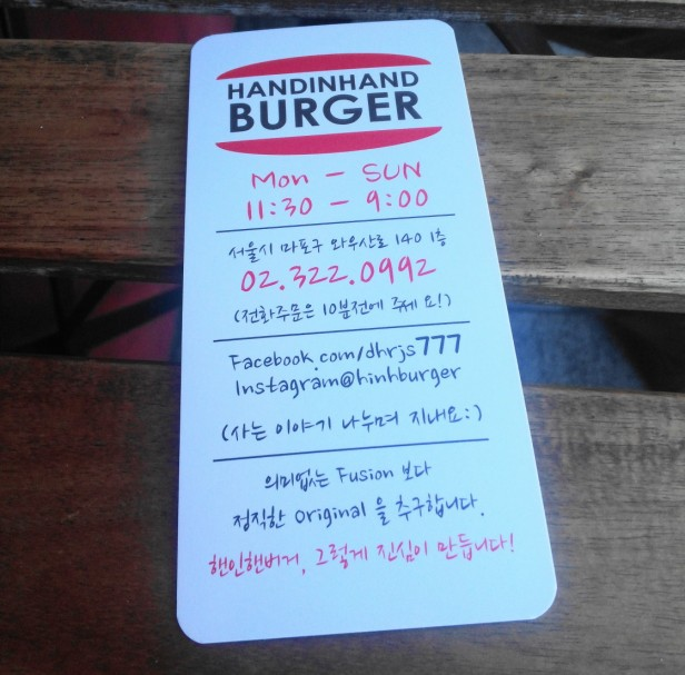 Hand in hand burgers Hongdae card