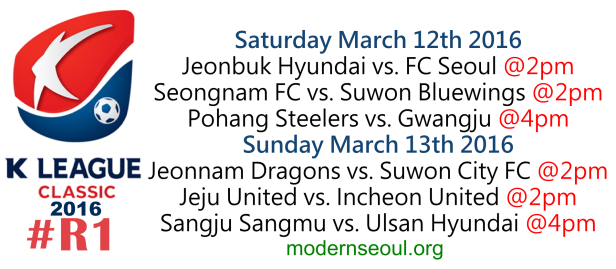 K League Classic 2016 Round 1 March 12th 13th