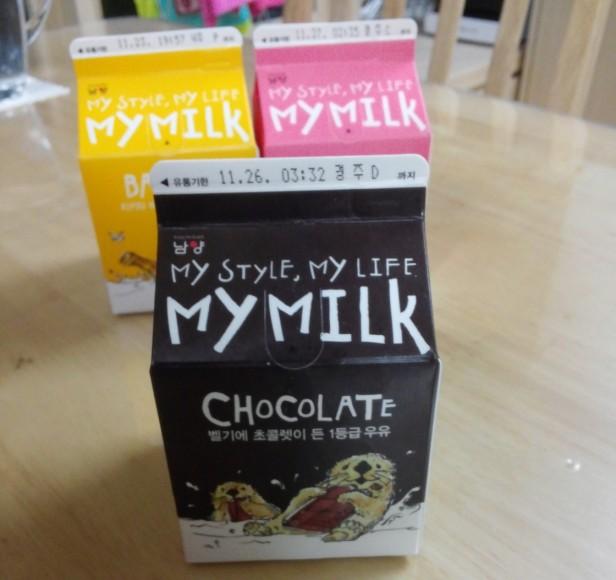 My Milk 2016 Chocolate