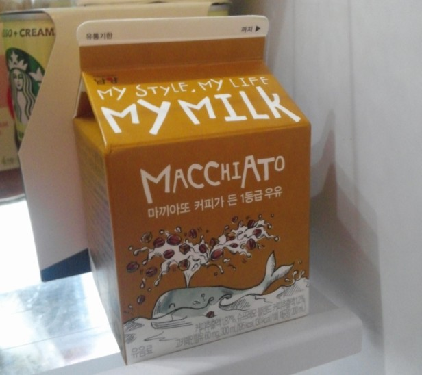 My Milk 2016 Coffee