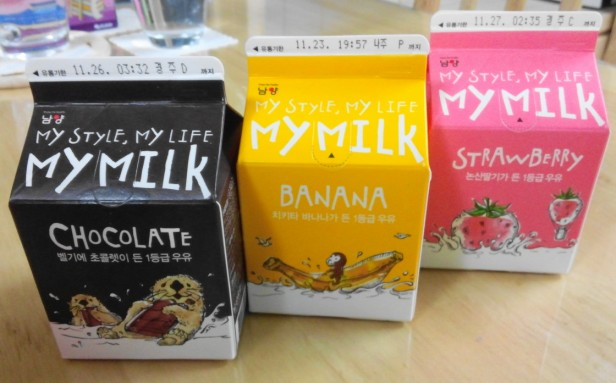 My Milk 2016 - Set