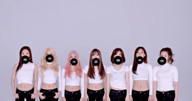 Rainbow Whoo - Black bubblegum
