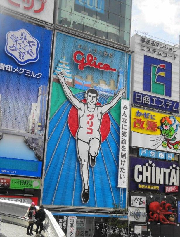 Glico Man Osaka Japan