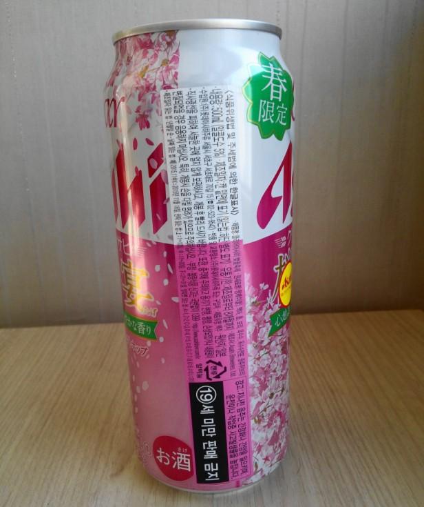 Japanese cherry blossom beer 2016 asahi info