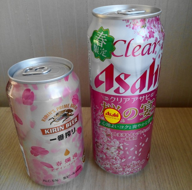 Japanese cherry blossom beer 2016 banner