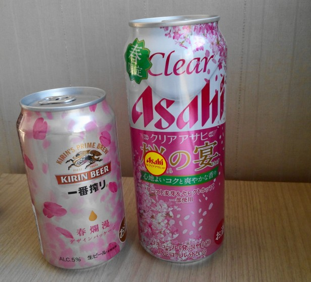 Japanese cherry blossom beer 2016 cans