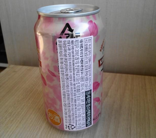 Japanese cherry blossom beer 2016 Kirin info