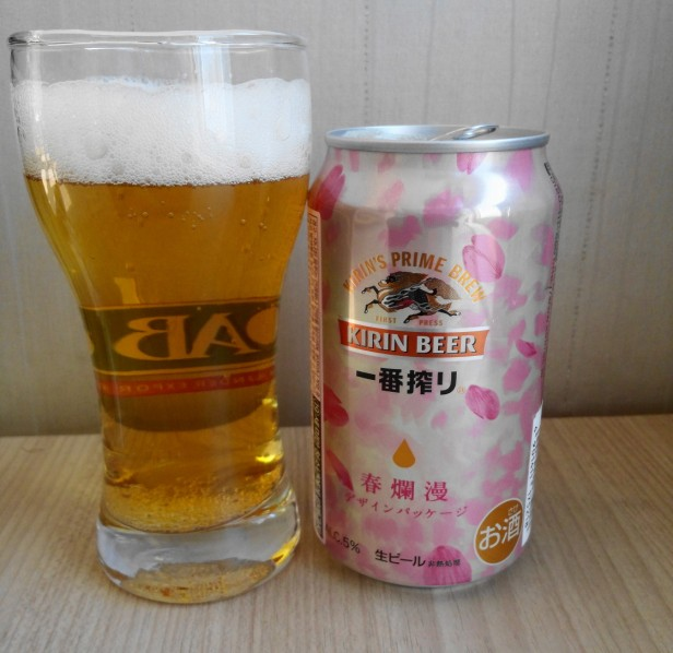 Japanese cherry blossom beer 2016 kirin poured 2