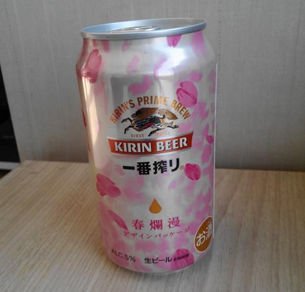 Japanese cherry blossom beer 2016 kirin