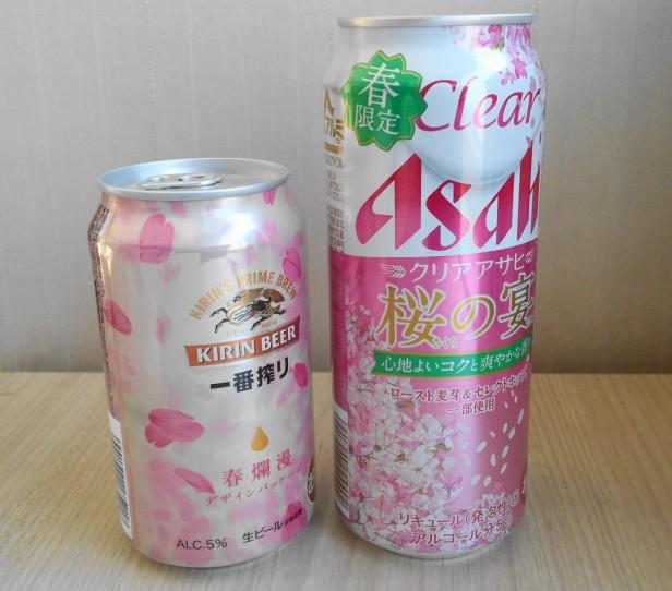 Japanese cherry blossom beer 2016 spring lotte mart