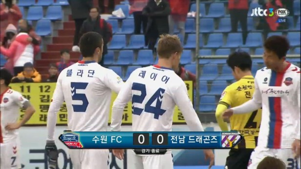 Jeonnam Dragons Suwon City FC March 13th