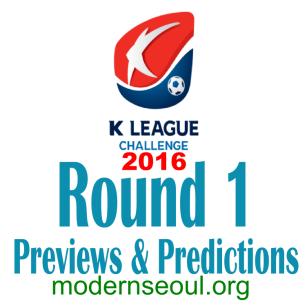 K League Challenge 2016 Round 1 banner