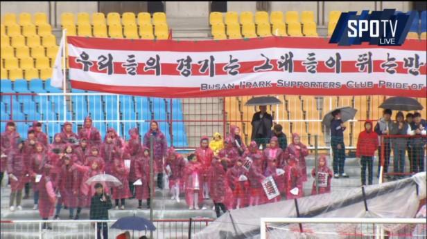 K League Challenge 26-3 Busan I'Park Fans