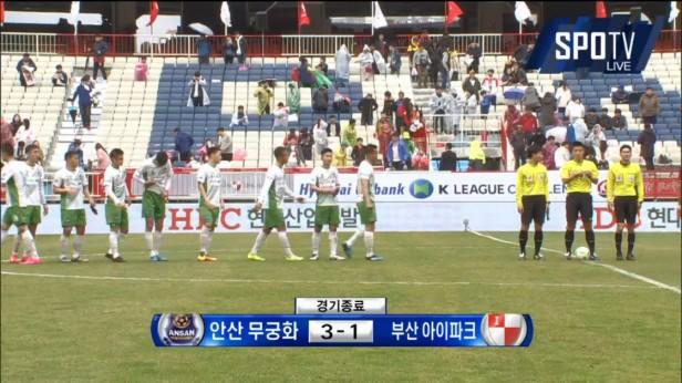 K League Challenge 26-3 Busan I'Park v Ansan Mugunghwa