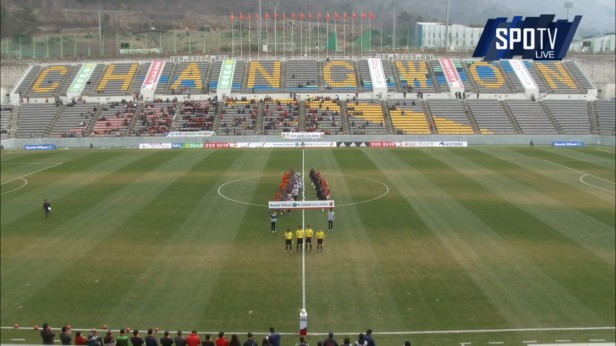K League Challenge 26-3 Gyeongnam Changwon