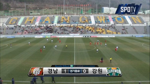 K League Challenge 26-3 Gyeongnam v Gangwon