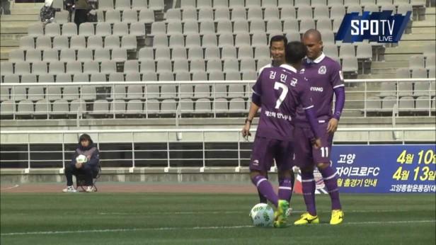 K League Challenge Sun 27-3 FC Anyang KO