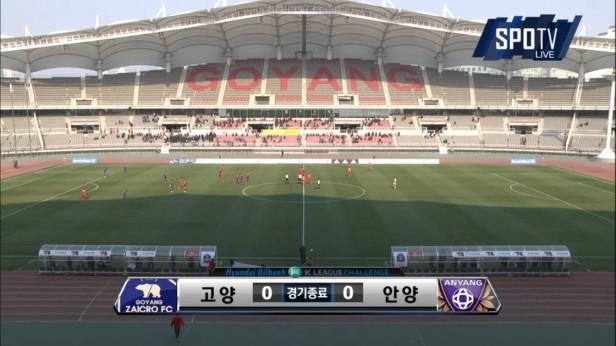 K League Challenge Sun 27-3 Goyang v Anyang
