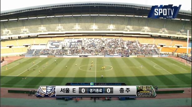 K League Challenge Sun 27-3 Seoul E-Land v Chungju Hummel