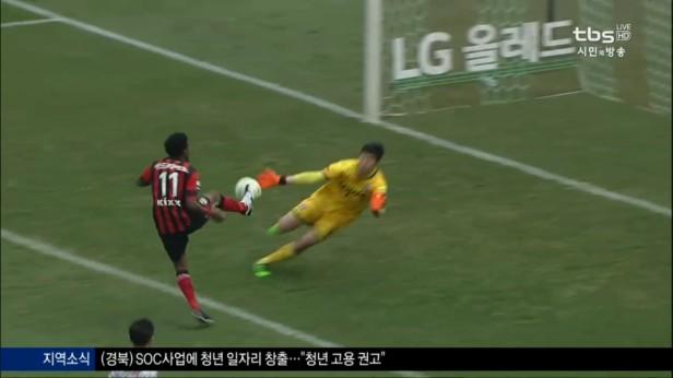 K League Classic 20-3 Adriano FC Seoul