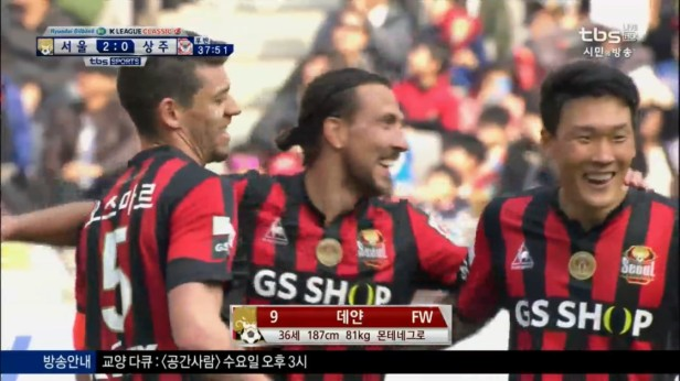 K League Classic 20-3 Dejan Goal