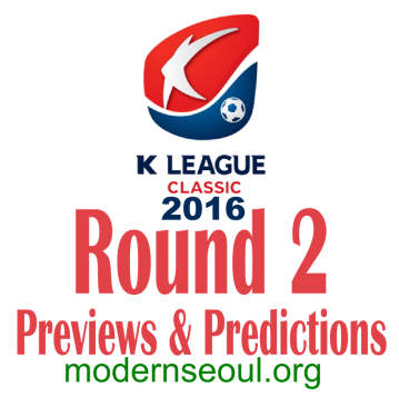 K League Classic 2016 Round 2 banner