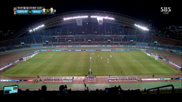 South Korea vs. Lebanon March 2016 Ansan Wa Stadium