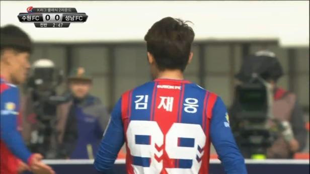 Suwon FC vs. Seongnam FC March 2016 (2)