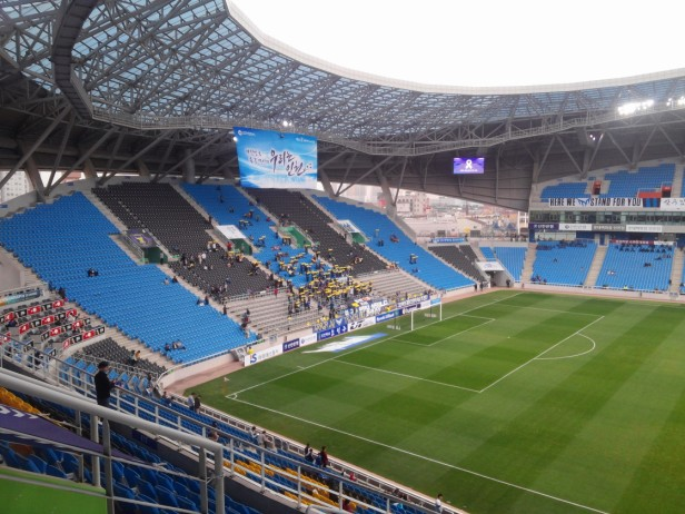 Incheon United v Suwon Bluewings south stand
