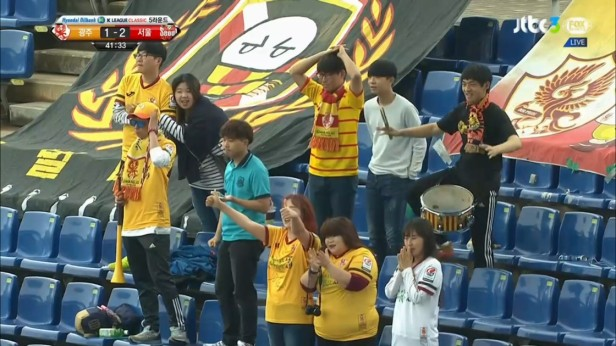 K League April 13th gwangju fans